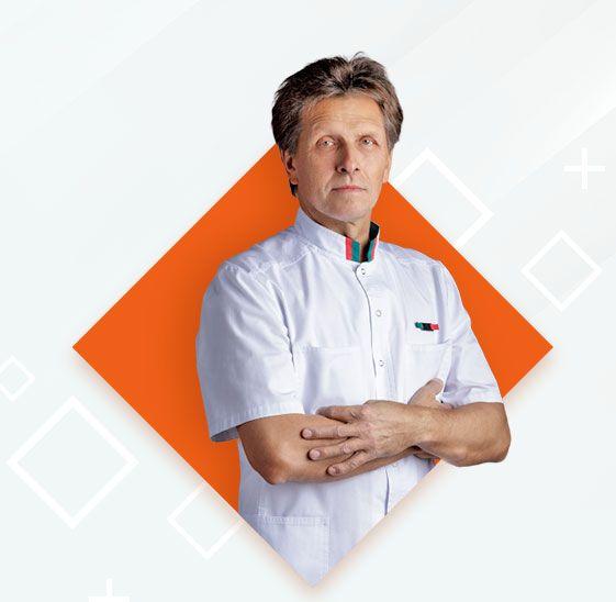 Французов Олег Викторович