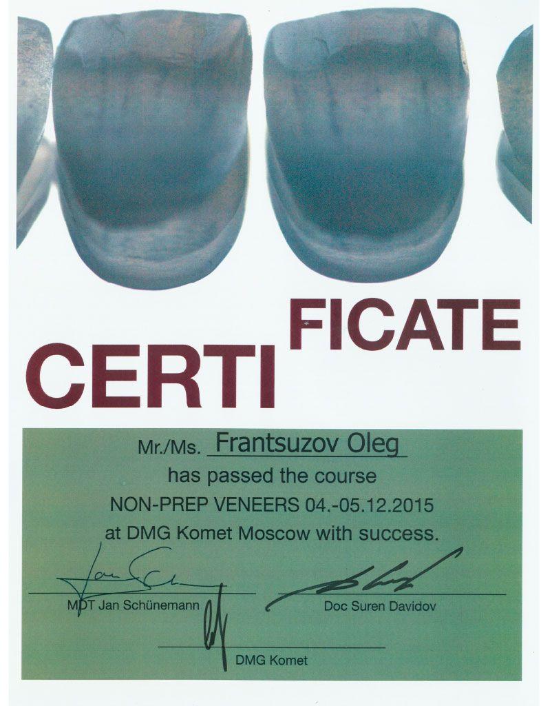 NON-PREP VENEERS. Сертификат Французов О.Д.